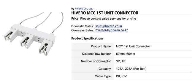 MCC 1ST UNIT Connector